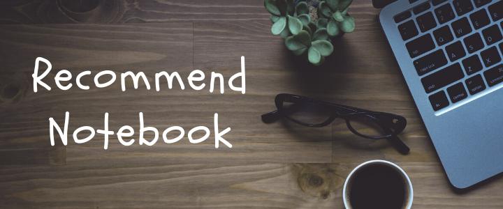แนะนำประเภท Notebook
